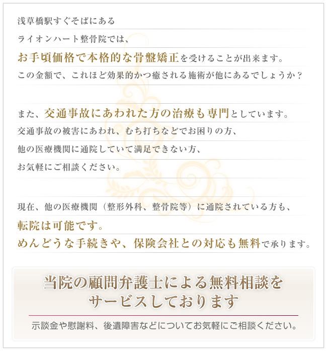 topics_04